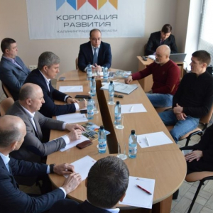 Promotion of industrial parks in the region will become coordinated